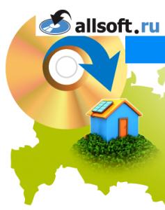 Лицензионные программы в каждый дом